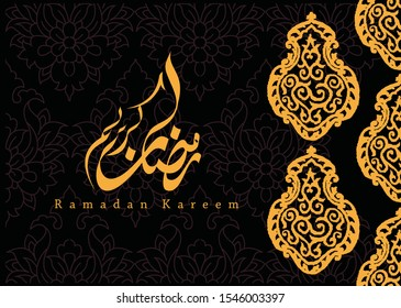 Ramadan Kareem greeting card template arabic calligraphy with  Islamic style ornaments are very suitable for various purposes