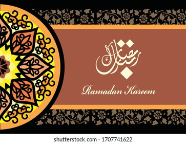 Ramadan Kareem greeting card template with arabic calligraphy Islamic painting style ornaments are very suitable for various purposes. Vector