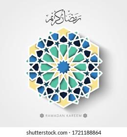 Ramadan Kareem greeting card template with Arabic pattern and lettering. Vector illustration for invitation, web, social media.