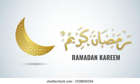 Ramadan kareem greeting card template with gold ramadan lantern, islamic background banner wallpaper vector illustration. Arabic text translation : ramadan kareem, holy month for muslim