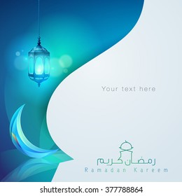 Ramadan kareem greeting card template - Translation of text : Ramadan Kareem - May Generosity Bless you during the holy month