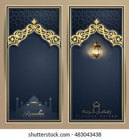 Ramadan Kareem greeting card template for islamic festival celebration banner