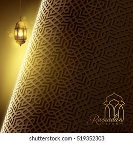 Ramadan Kareem greeting card template islamic morocco pattern background banner design and arabic lantern