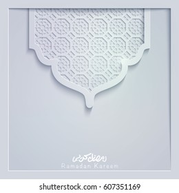 Ramadan Kareem greeting card template arabic islamic banner design morocco pattern