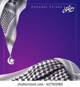 Ramadan Kareem greeting card template islamic design realistic arabic scarf