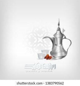 Ramadan Kareem Greeting Card. with traditional Silver arabic coffee set with dallah and cup. White background. vector.