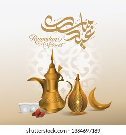 Ramadan Kareem Greeting Card. with traditional golden Arabic coffee set with Dallah and lantern. vector illustration