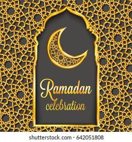 Ramadan kareem greeting card traditional islamic stock illustration ramadan kareem greeting card with traditional islamic pattern invitation or brochure in eastern style reheart Images