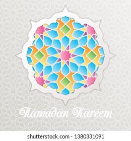 Ramadan Kareem greeting card. Vector template greeting card with Arabic Islamic pattern arch frame