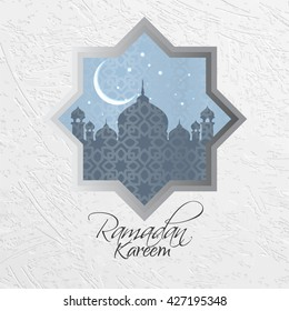 Ramadan Kareem greeting card / Vector template greeting card with intricate arabic lamp on shiny abstract background.