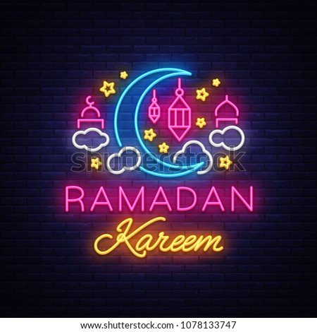 Ramadan kareem greeting cards neon sign stock vector royalty free ramadan kareem greeting cards neon sign design template light banner night neon m4hsunfo