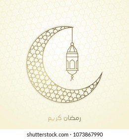 Ramadan Kareem greeting crescent islamic symbol with hanging lantern paper art cutout