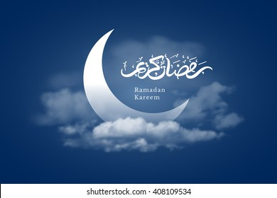 Ramadan Kareem greeting with crescent moon and hand drawn calligraphy lettering which means ''Ramadan kareem'' on night cloudy background. Editable Vector illustration.