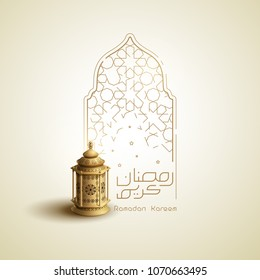 Ramadan Kareem greeting design islamic line mosque dome with arabic lantern vector illustration