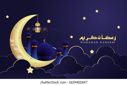 Ramadan Kareem greeting design, Translation of text : May Generosity Bless you during the holy month, can use for, landing page, template, ui, web, mobile app, poster, banner, flyer - Shutterstock ID 1659402697