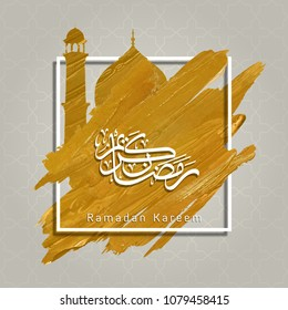 Ramadan Kareem greeting gold brush stroke and mosque silhouette islamic illustration - Translation of text : May Generosity Bless you during the holy month