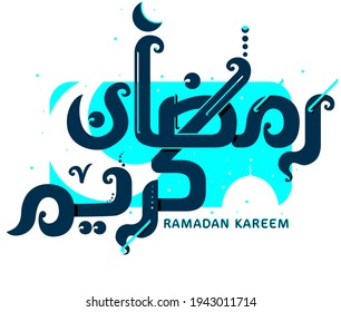 Ramadan Kareem greeting handwritten (Arabic and English) in dark blue on cyan cheerful background with crescent and mosque dome