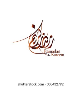Ramadan Kareem Greeting illustrator file done by my own arabic calligraphy in a contemporary style specially for Ramadan Holidays