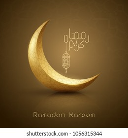 Ramadan greeting images stock photos vectors shutterstock ramadan kareem greeting islamic design symbol crescent with arabic pattern line calligraphy and lantern m4hsunfo