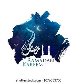 Ramadan Kareem greeting islamic mosque silhouette ink brush illustration