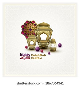 Ramadan kareem Greeting islamic pattern background vector design with lanterns, arabic calligraphy. also can used for wallpaper, banner. Translation of text : May Allah Bless you during the holy month