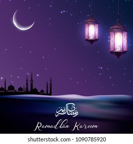 Ramadan Kareem greeting with mosque and arabic lantern hanging