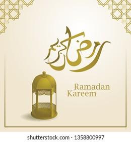 "Ramadan kareem greeting template islamic calligraphy and arabic lantern vector illustration translated ""Generous Ramadan""."