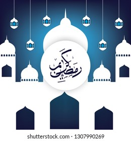 Ramadan kareem greeting,paper cut with mosque and lanterns