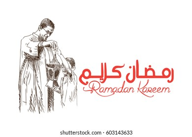 Ramadan Kareem with hand drawn sketch of father and son hold a holy lamp in vector illustration.