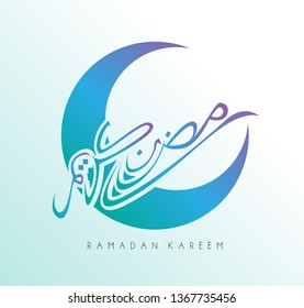 Ramadan Kareem has mean muslim event with islamic design crescent moon silhouette with arabic pattern and calligraphy