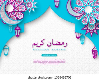 Ramadan Kareem holiday background. 3d paper cut style flower with crescent and lanterns, islamic traditional geometric pattern. Vector illustration.