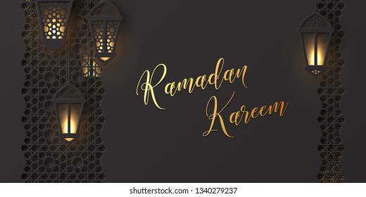 Ramadan Kareem holiday background. 3d paper cut hanging lanterns with pattern in traditional islamic style. Design for greeting card, banner or poster. Vector illustration.