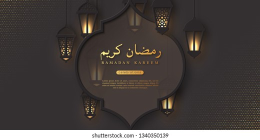 Ramadan Kareem holiday banner. 3d paper cut hanging lanterns with frame in traditional islamic style. Design for greeting card, banner or poster. Vector illustration.