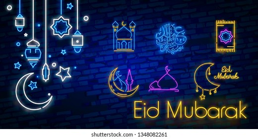 Ramadan Kareem icon set neon. Design template, design elements. Ramadan Kareem - Glorious month of Muslim year. Light banner, collection neon signs for Muslim holiday. Vector illustration