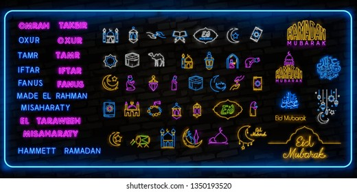 Ramadan Kareem icon set neon. Design template, design elements. Ramadan Kareem - Glorious month of Muslim year. Light banner, collection neon signs for Muslim holiday. Vector illustration