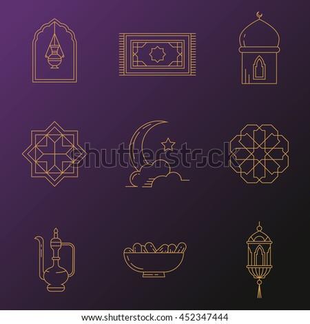 Ramadan Kareem Icons Moon Lantern Mosque Stock Vector Royalty Free