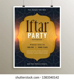 ramadan kareem iftar food party invitation template