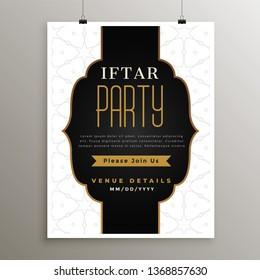 ramadan kareem iftar party card design