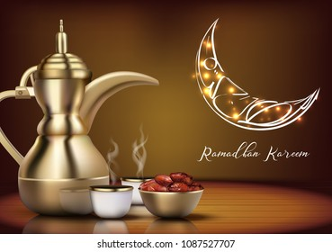Ramadan Kareem Iftar party celebration