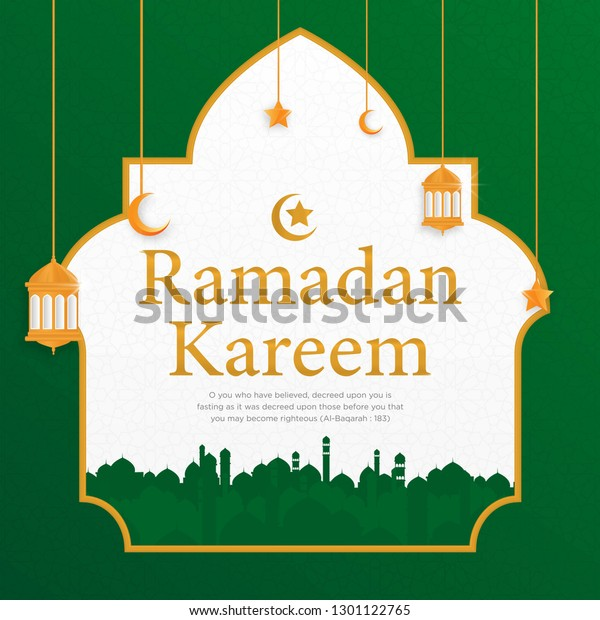 Ramadan Kareem Islamic Background Design Simple Stock Vector