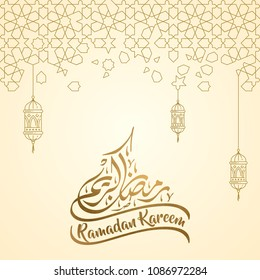 ramadan Kareem islamic banner with arabic calligraphy and pattern lanatern