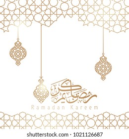 Ramadan Kareem Islamic banner background with arabic geometric pattern