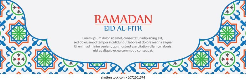 Royalty Free Ramadan Mubarak Images Stock Photos Vectors