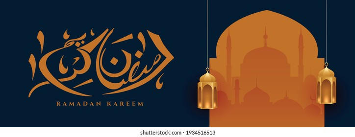 ramadan kareem islamic banner with mosque and lamps