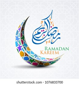 Ramadan kareem  islamic crescent and arabic calligraphy vector illustration