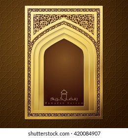 ramadan kareem islamic design calligraphy with mosque window with arabic floral and geometric pattern - Translation of text : Ramadan Kareem - May Generosity Bless you during the holy month