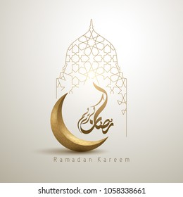 Ramadan Kareem islamic design crescent moon and mosque dome silhouette with arabic pattern and calligraphy