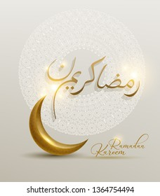 Ramadan Kareem islamic design crescent moon and mosque dome silhouette with arabic pattern and calligraphy - Vector