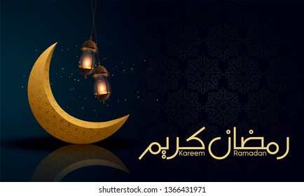 Ramadan Kareem Islamic design crescent moon with Arabic pattern and calligraphy - Vector cover background
