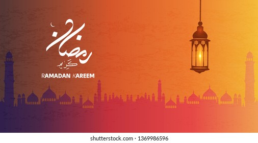 Ramadan Kareem islamic design crescent moon and mosque silhouette with arabic calligraphy translation : blessed ramadhan